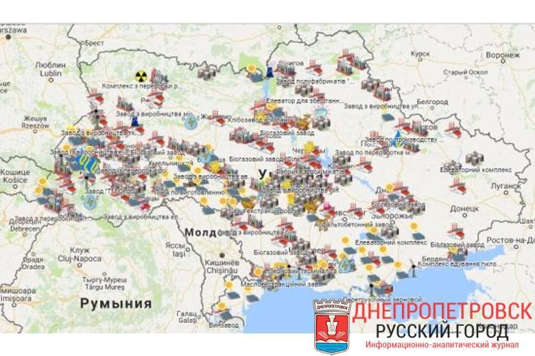 Промышленный раскол украины по Днепру