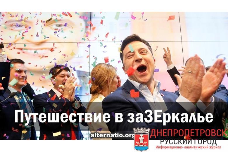 конечно, прошу супер порно фото дома русское женщины информация лучше просто промолчу