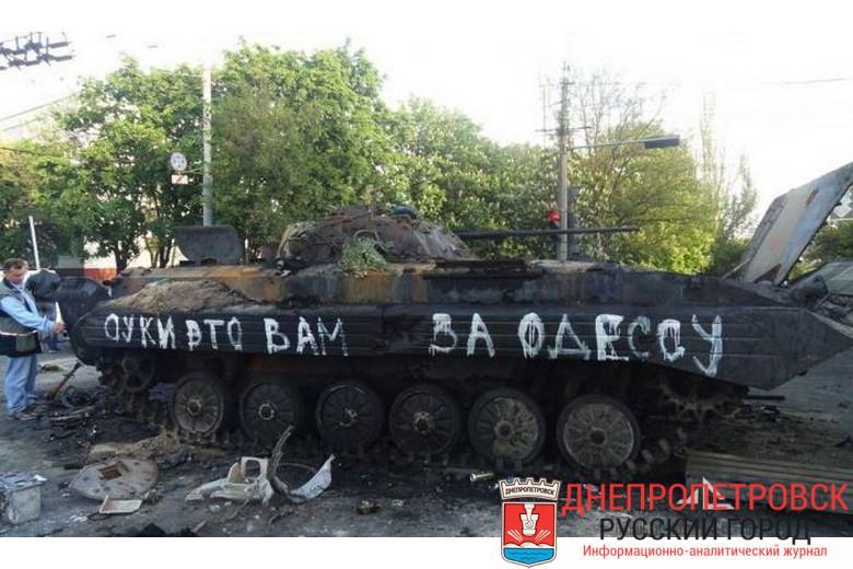Голодные глаза детей, самоубийства людей на почве безденежья и безысходности: как начинался «Майдан» на Украине