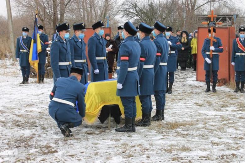 Похороны Алексея Подвезённого 10 февраля 2021 г. в селе Красный Деркул Станично-Луганского района Луганской области