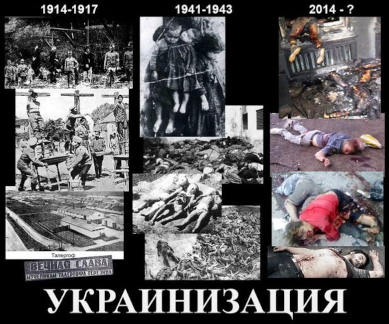 Семь лет Одесской Хатыни