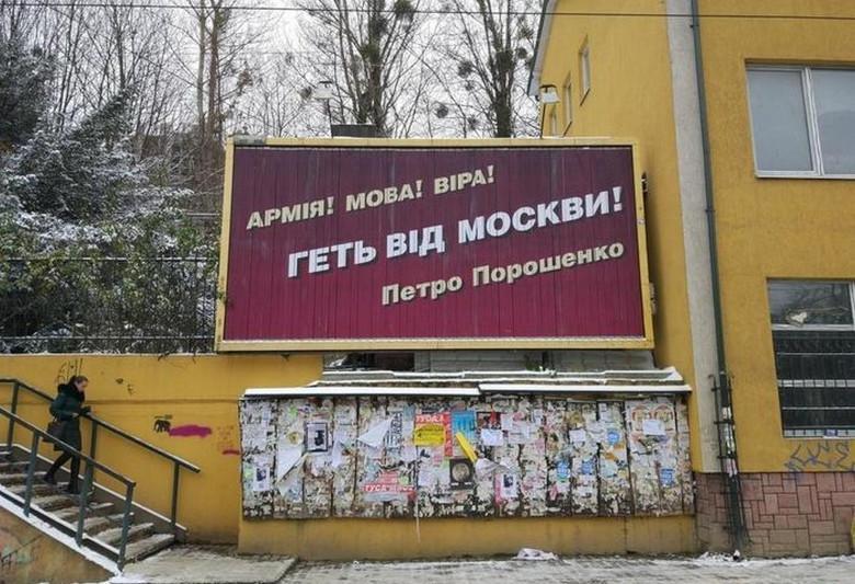 Почему украинская мова стала вызывать агрессию молодёжи