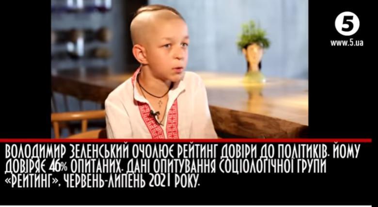 """""""Песни на русском - дерьмо"""". Как на канале Порошенко с ребенком о национализме говорили"""
