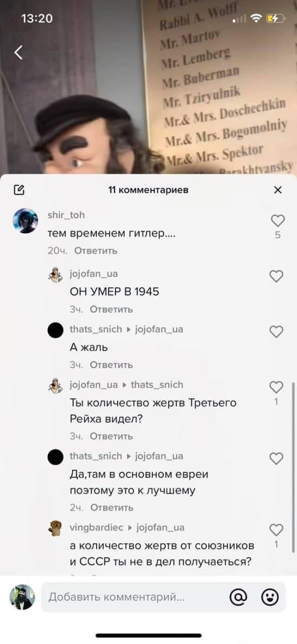 Еврейскому музею в Одессе пригрозили Третьим рейхом и печами крематориев