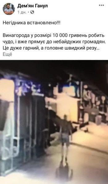 Одесса: Расправа над «сепаром» онлайн и молчание полиции